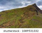 ponta de sao lourenco in...   Shutterstock . vector #1089531332