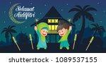 selamat hari raya aidilfitri... | Shutterstock .eps vector #1089537155