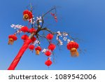 red lanterns hanging in a tree. ... | Shutterstock . vector #1089542006