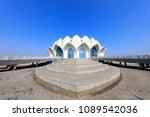 tangshan city   february 21 ... | Shutterstock . vector #1089542036