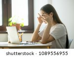 tired ill female office worker... | Shutterstock . vector #1089556955