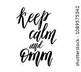vector lettering. calligraphic... | Shutterstock .eps vector #1089575342