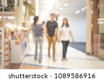 blurred shopping mall background | Shutterstock . vector #1089586916