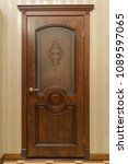 A Wooden Door With Glass. Brown ...