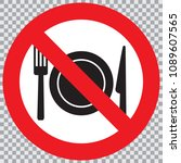 no eating allowed sign. red... | Shutterstock .eps vector #1089607565
