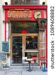 Small photo of Paris, France-May 02, 2018 : Jours de fete is traditional small French cafe located in the trendy area of Canal Saint-Martin, this cafe welcomes regulars, hipsters and artists alike.
