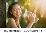 close up woman asian with drink ... | Shutterstock . vector #1089609545