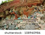Ancient Buddhist Hillside Rock...