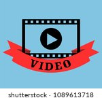 internet media video tape... | Shutterstock .eps vector #1089613718