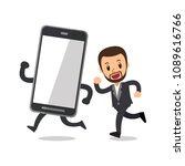 vector cartoon businessman and... | Shutterstock .eps vector #1089616766