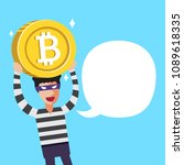 cryptocurrency concept vector... | Shutterstock .eps vector #1089618335