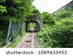railroad of maya cable car in... | Shutterstock . vector #1089633452