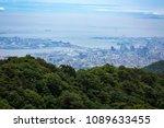 aerial view of kobe city... | Shutterstock . vector #1089633455