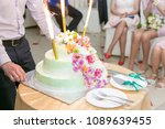 wedding cake turquoise cutting | Shutterstock . vector #1089639455