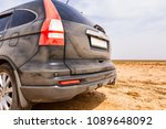 back view of a very dirty car.... | Shutterstock . vector #1089648092