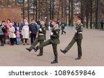 izhevsk  russia  may 9  2018 ...   Shutterstock . vector #1089659846