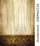 wooden background  3d...   Shutterstock . vector #1089662126
