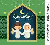 ramadan greeting card. cute... | Shutterstock .eps vector #1089670352