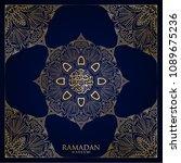 ramadan kareem islamic pray in... | Shutterstock . vector #1089675236