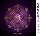 ramadan kareem islamic pray in... | Shutterstock . vector #1089675242
