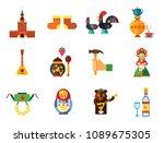 russia icon set. kremlin saint... | Shutterstock .eps vector #1089675305
