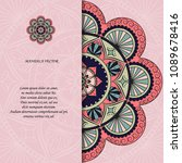 indian style colorful ornate... | Shutterstock .eps vector #1089678416