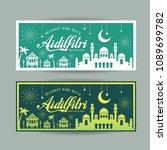 hari raya aidilfitri banner... | Shutterstock .eps vector #1089699782