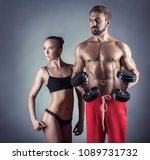 beautiful sporty couple on a... | Shutterstock . vector #1089731732