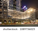 kowloon  honkgong   january 9 ... | Shutterstock . vector #1089736025