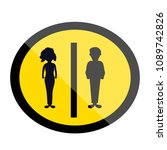 restroom  wc icon in black and... | Shutterstock .eps vector #1089742826