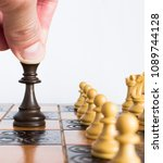 chess photographed on a...   Shutterstock . vector #1089744128