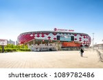 moscow  russia   may 11  2018 ... | Shutterstock . vector #1089782486