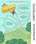 children maze. find the right... | Shutterstock .eps vector #1089784232