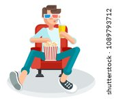 young teen spectator in a movie ... | Shutterstock .eps vector #1089793712
