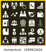 set of 25 business filled icons ... | Shutterstock .eps vector #1089813626