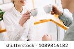 communication. couple of... | Shutterstock . vector #1089816182