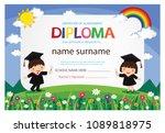 kindergarten graduation... | Shutterstock .eps vector #1089818975