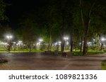 park on embankment of left side ... | Shutterstock . vector #1089821336