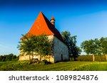 old church in the summer field. ...   Shutterstock . vector #1089824876