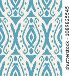 ikat seamless pattern. vector... | Shutterstock .eps vector #1089825545