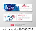 ramadan sale offer banner set... | Shutterstock .eps vector #1089832532
