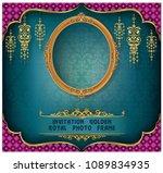 royal gold frame on pattern... | Shutterstock .eps vector #1089834935