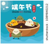 vintage chinese rice dumplings... | Shutterstock .eps vector #1089840212