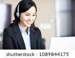 portrait of beautiful customer... | Shutterstock . vector #1089844175