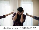 businessman guy hands off ears... | Shutterstock . vector #1089845162