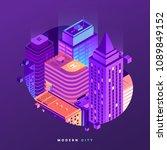fragment of night city... | Shutterstock .eps vector #1089849152
