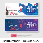 ramadan kareem sale offer... | Shutterstock .eps vector #1089856622