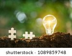 lamp and red puzzle light bulbs ... | Shutterstock . vector #1089859748