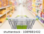shopping cart with abstract... | Shutterstock . vector #1089881432