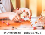 cute asian child girl playing...   Shutterstock . vector #1089887576